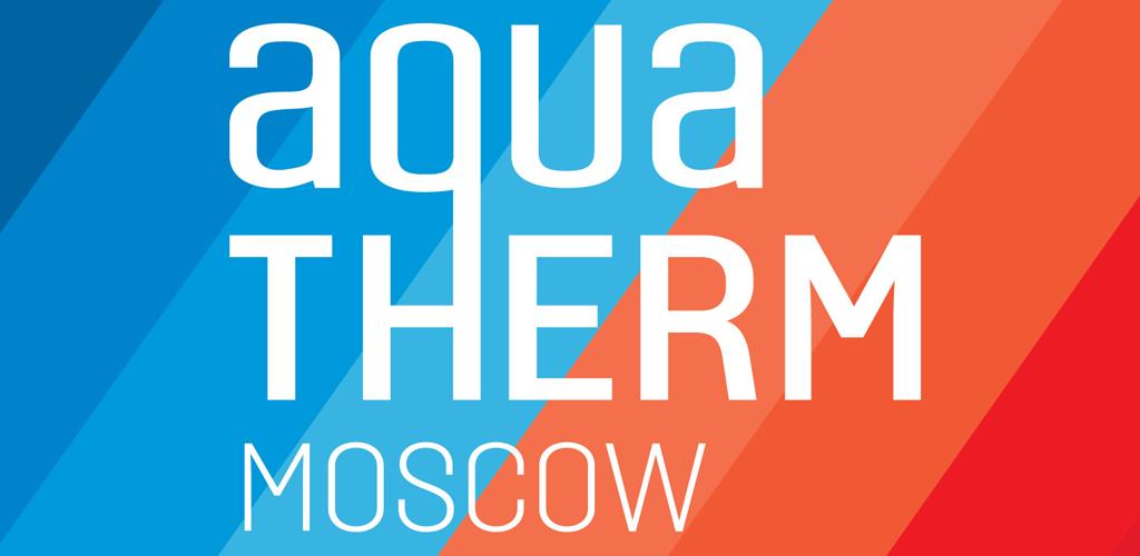 Выставка Aquatherm  в Москве. Все что нужно знать.